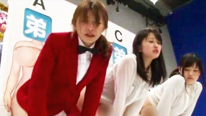 The Japanese have perfected turning awkward moments into publicly broadcasted game shows. We found, after doing almost no research, that men who possess a badass sack are 99% less likely to become obsessed with these wildly fascinating Asian entertainers!