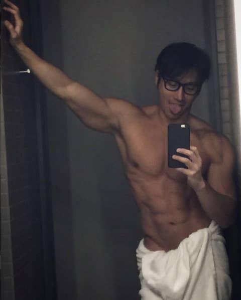 Teen Asiatischer Junge schwul heiß jugendlich