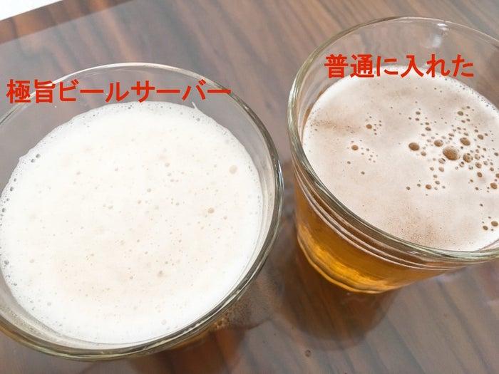 極旨ビールサーバー