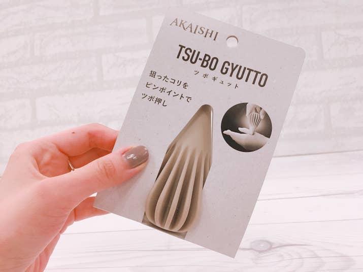 TSUBO GYUTTO
