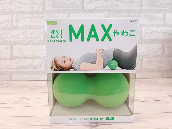 MAX やわこ