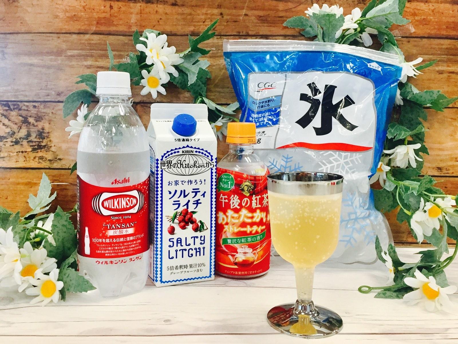 """濃縮 ソルティ ライチ 活性化する濃縮飲料市場に「ソルティライチベース」で提案強化 おうちで簡単にできる""""おいしい""""熱中症対策レシピ考案(食品新聞)"""