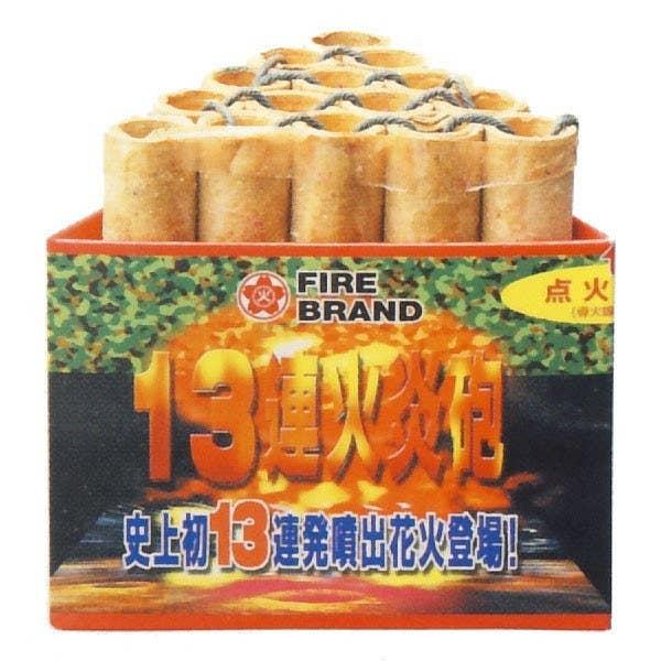 13連火炎砲