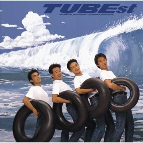 """炭酸飲料「キリンレモン」のCMソングに使用されました。"""" TUBE=夏 """"というイメージが出来上がった曲です。"""