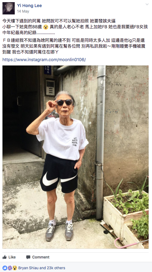 Lin first went viral in May when she asked someone on the street to take a photo of her for her Instagram. The person then shared the encounter in a popular private Taiwanese Facebook group.