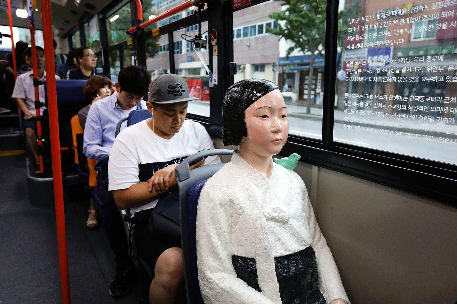 Japanese girl fucked in bus