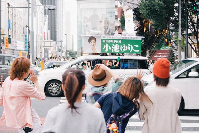 20 Things That Blow People S Minds When They Visit Japan