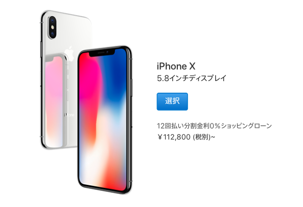 how to copy a video on iphone 1分でわかる iphone x って買いなの appleが本気出してきたスマホ 2800