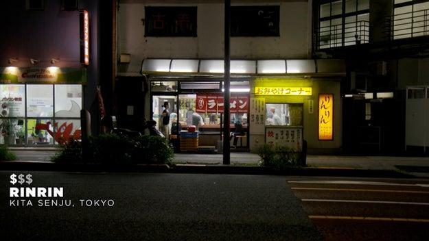 Our first stop was RinRin at Kita Senju, Tokyo.
