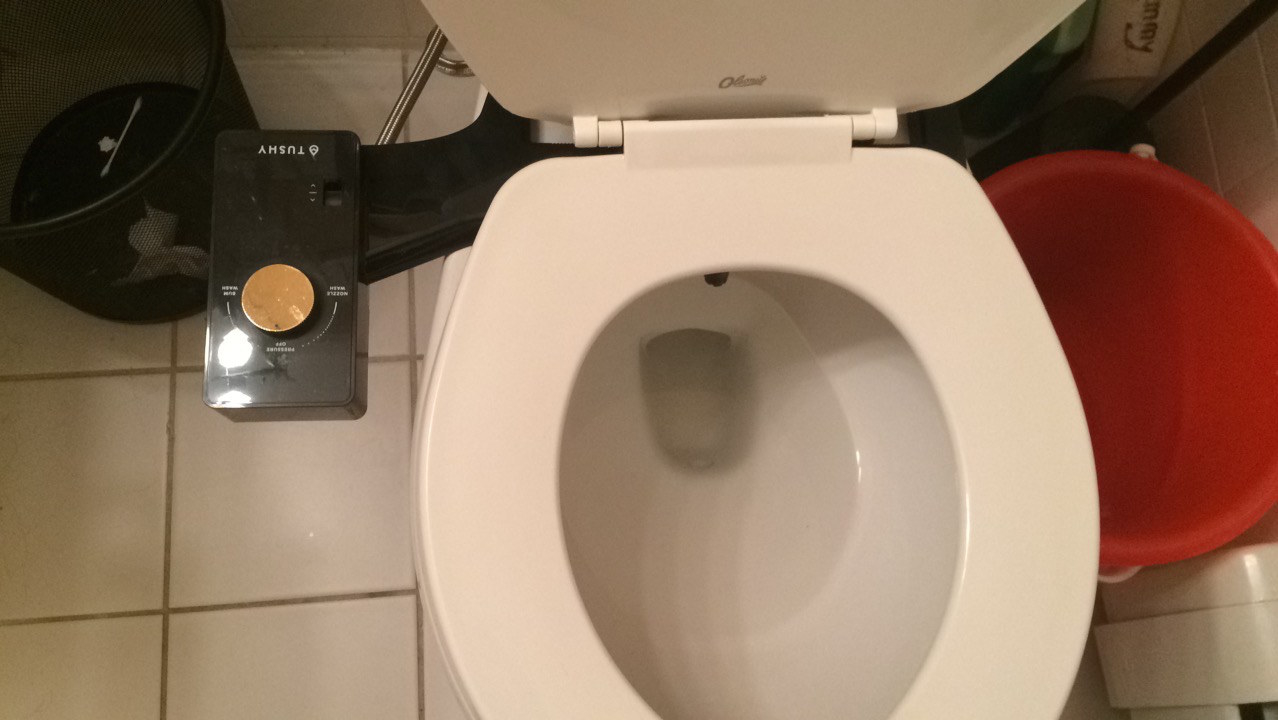 Stupendous This Bidet Has Made My Butt Cleaner Than Ever Uwap Interior Chair Design Uwaporg