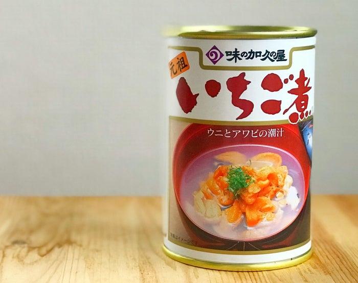 「いちご煮」は、ウニとアワビを使ったお吸い物。シンプルだからこそ、素材の味が引き立ちます。※記事で紹介した商品を購入すると、売上の一部がBuzzFeedに還元されることがあります。