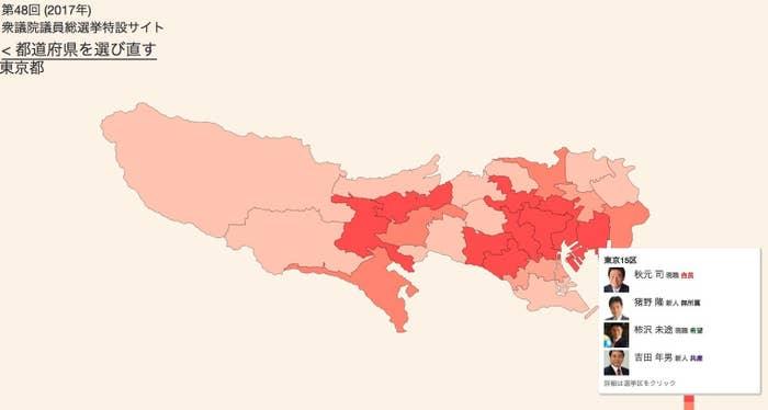 東京都の小選挙区。赤みが強いほど接戦率が高い