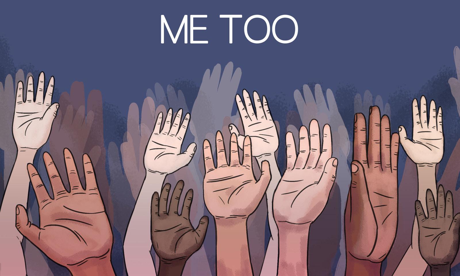 「#MeToo」は単なる2つの単語ではない。その言葉が語る世界を知っていますか?