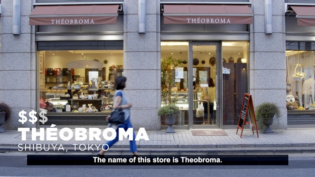Our second location was Théobroma in Shibuya, Tokyo.