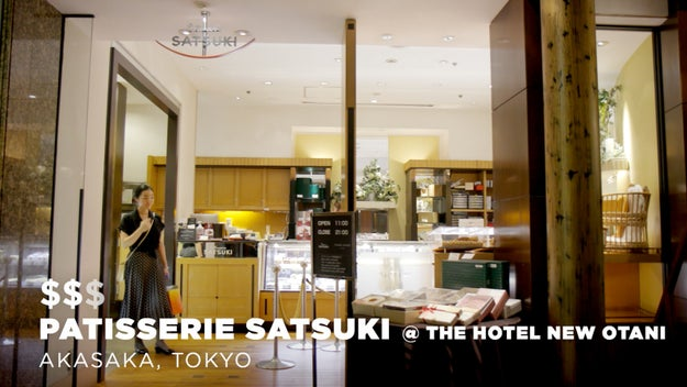 Our third location was Patisserie Satsuki at The Hotel Otani in Akasaka, Tokyo.