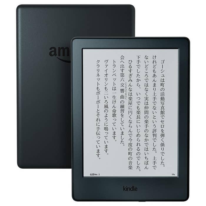 「Kindle」は5500円オフの3480円になります。(定価は8980円)Kindleを試してみたいと思っていた人にオススメです。