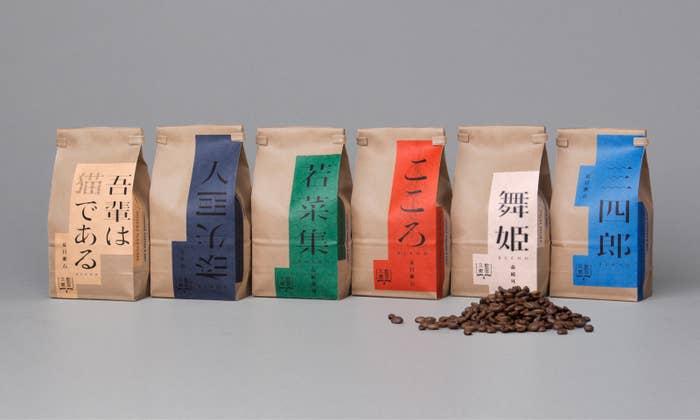 やなか珈琲は名作文学の読後感をコーヒーで再現した「飲める文庫」を発売しました。今回コーヒーになったのは、島崎藤村「若菜集」、太宰治「人間失格」、夏目漱石「吾輩は猫である」「こころ」「三四郎」、森鷗外「舞姫」の6作品です。
