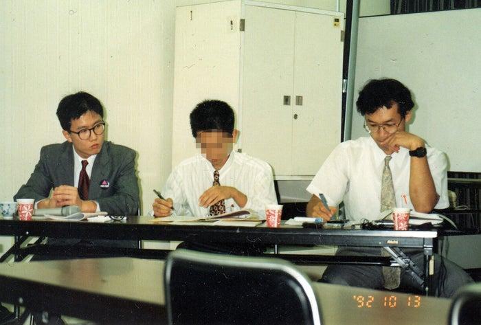 保毛尾田が放送されていた当時の筆者。参加していたサークルが行っていた「府中青年の家」裁判に関する集会で(左端。右端は弁護士)