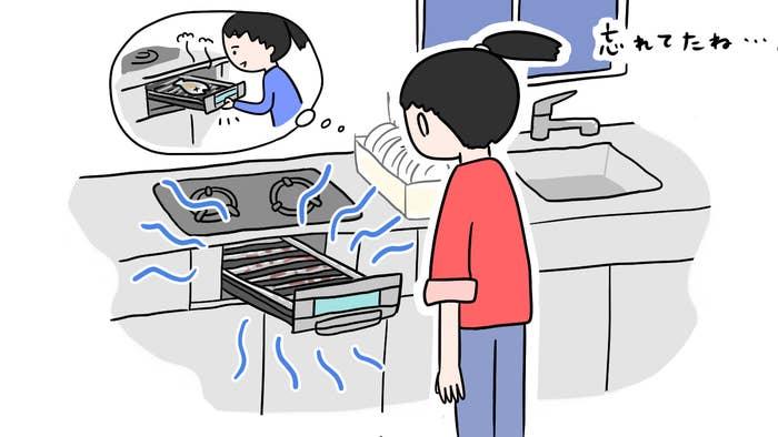 「洗いもの終わったー! 」からの「まだ残ってた…」