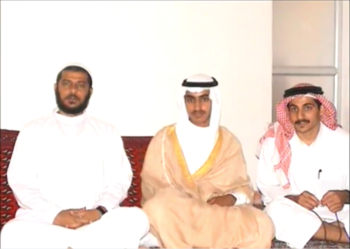 An image released by the CIA alleges to show Hamza bin Laden, center.