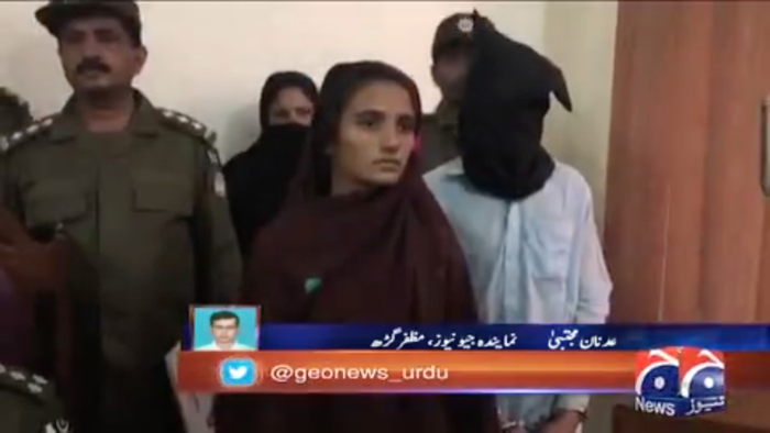 According to local authorities, Bibi starting formulating how to poison her husband after she was forced by her family into an arranged marriage in September.Bibi, who lived in Muzaffargarh, in southwest Pakistan, had recently attempted to return to her parents, but was forced to go back to her husband's house.