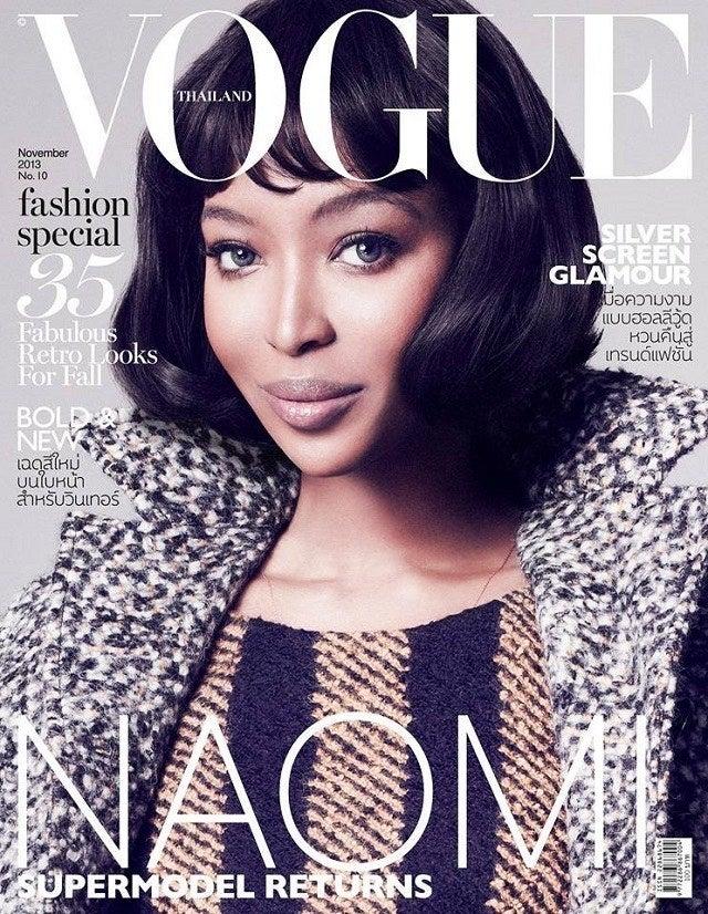 En août 2017, Naomi Campbell s'était plaint du manque de diversité au sein de la rédaction de la version britannique de Vogue, alors que le premier rédacteur en chef noir venait de prendre la tête du magazine.
