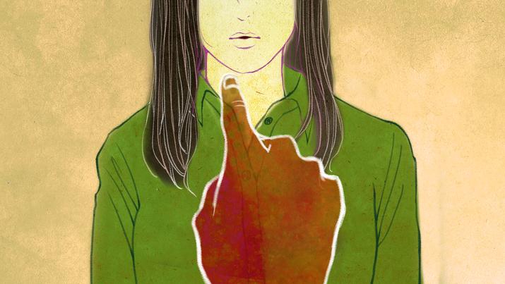 性暴力を「ささいなこと」にする レイプ・カルチャーとは何か