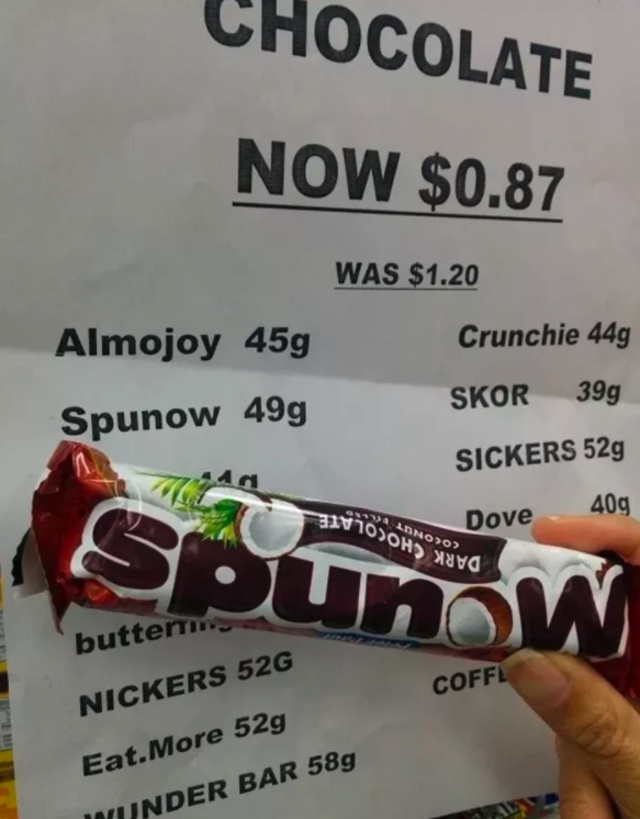 Spunow: