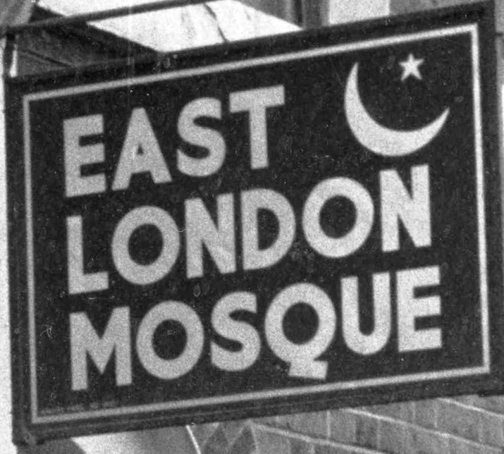 East London Mosque sign, 1941.