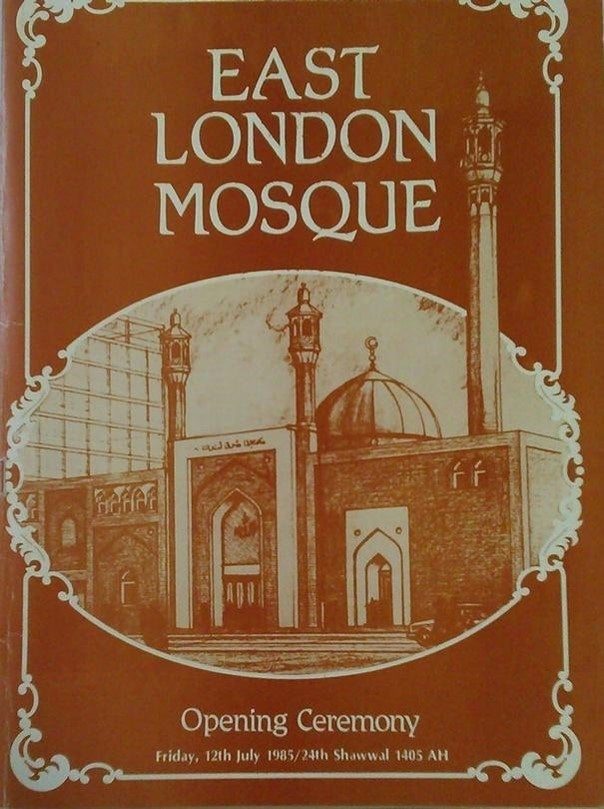 An opening ceremony brochure of the the newly built East London Mosque in 1985.