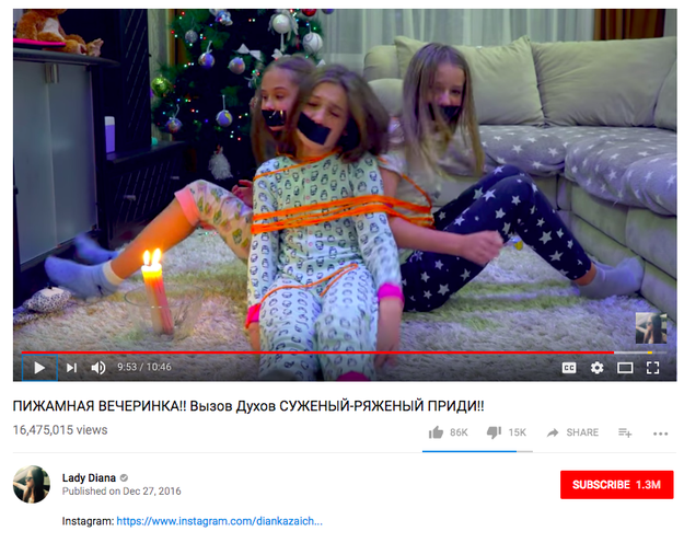 "Another YouTube verified account — ""Lady Diana"" — featured similarly disturbing videos. According to the account's 'About' page it is run by a 12 year-old from Ukraine. The account has over 1.3 million subscribers."