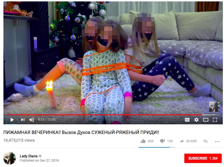 YouTube Is Addressing Its Massive Child Exploitation Problem