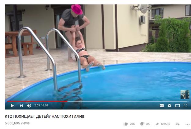 This disturbing video had nearly 6 million views.