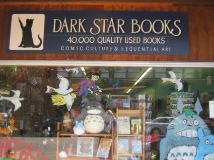 """Dark Star Books and Comics in my hometown of Yellow Springs, Ohio. You can find new and used books, buy and sell books, pet the resident cat, look for anime books. You can find Dungeons & Dragons dice and figurines, coffee mugs and bookmarks. You can pick a book to read on a comfy couch or chair and totally lose yourself in the pages of imagination!"" —lajaaaam"