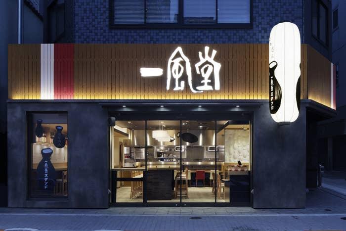 「小腹ラーメンセット」は27日(水)まで、全国の一風堂83店舗で提供予定。注文の際には、飲み会当日のレシート(居酒屋・レストラン等)の提示が必要です。