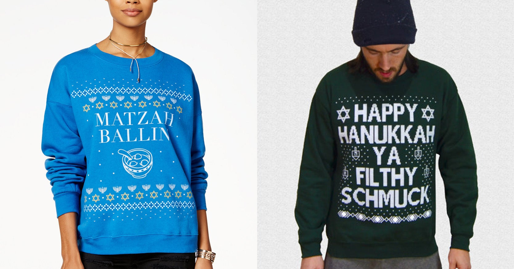 91f8b664 19 Hanukkah Sweaters For The Jew Who Might Feel Left Out At An Ugly  Christmas Sweater Party
