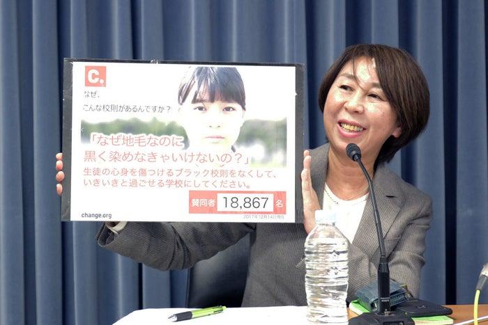 △発起人の渡辺由美子さん
