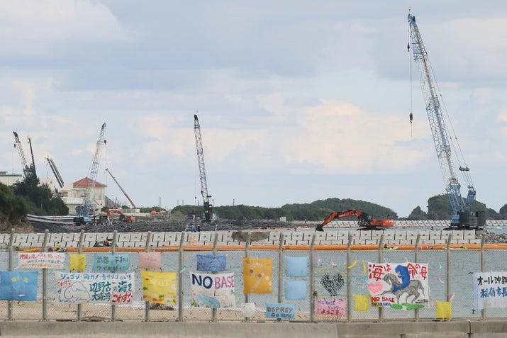 護岸工事が進む辺野古の沿岸部。フェンスには抗議の垂れ幕が(2017年12月)