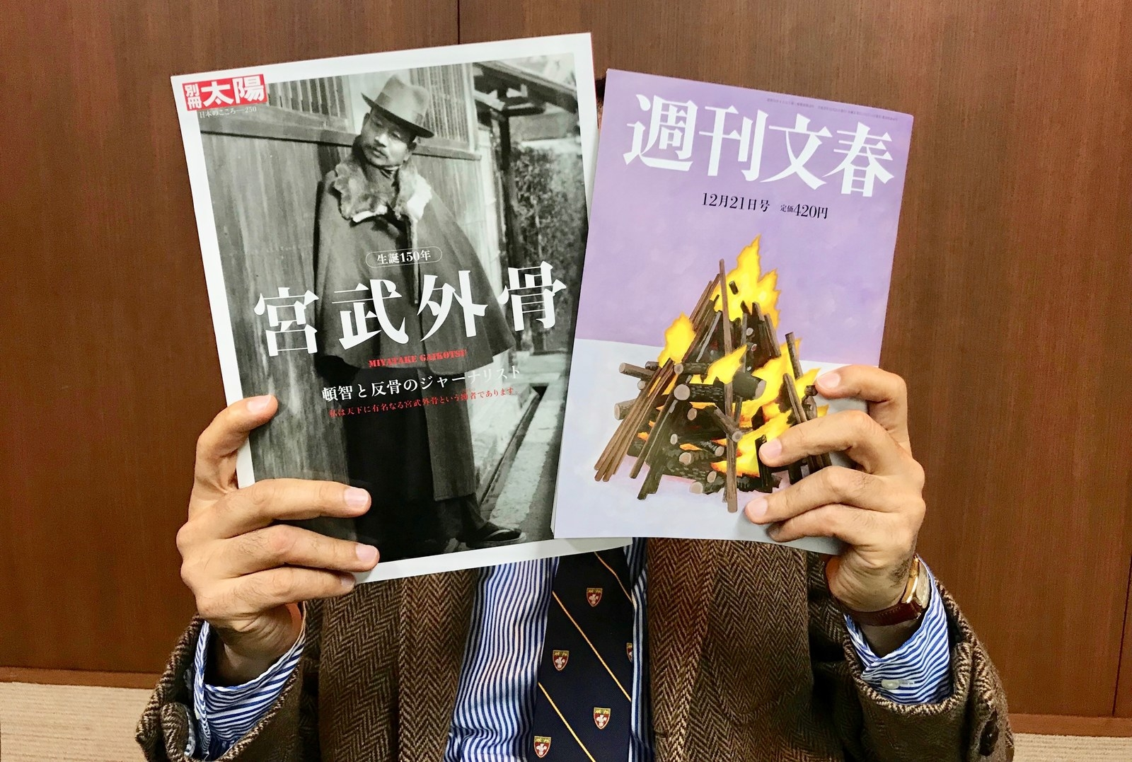 中 週刊 吊り 文春