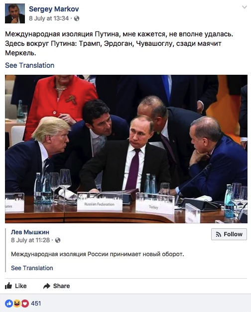 Viral Fake News Screenshot Montage: If You Get 41/55 On This Quiz, Fake News Didn't Fool You