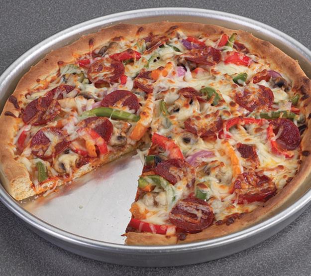 Nordic Ware 14-Inch Deep Dish Pizza Pan