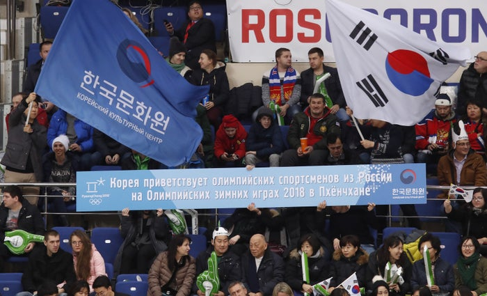 """Spectators at a hockey match in December held a placard that read, """"Korea welcomes Olympic athletes from Russia at the 2018 Winter Olympics in Pyeongchang."""""""