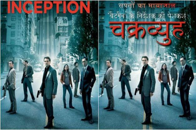 Inception (2010) BRRip 1080p HEVC [HINDI, TAMIL, TELUGU] AAC 5 1