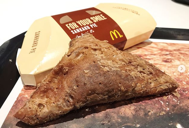 Sankaku Choco Pie (McDonald's Japan)