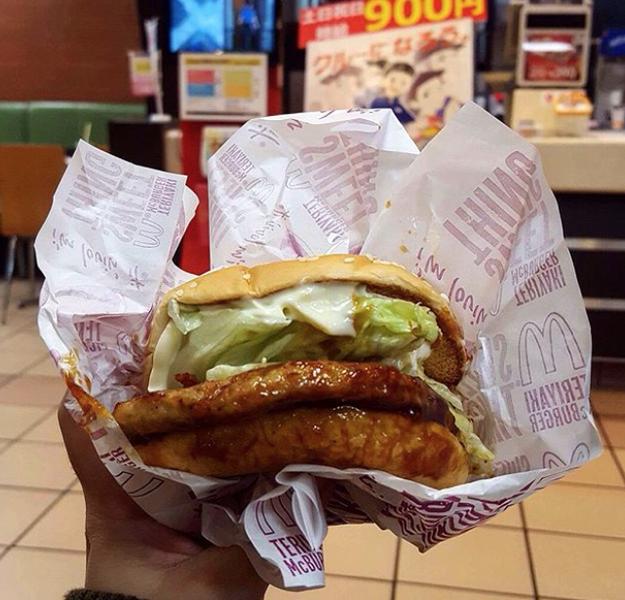 Teriyaki Burger (McDonald's Japan)