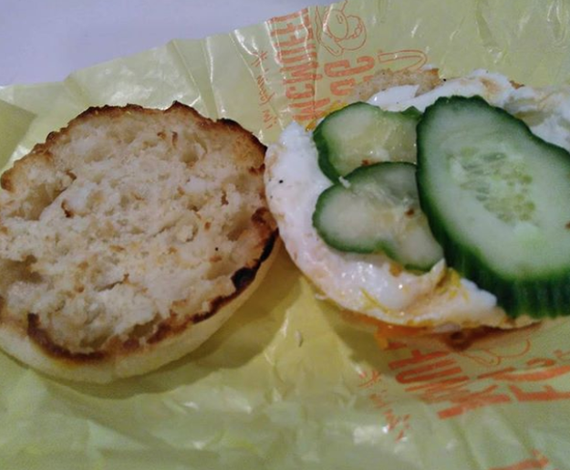 Banh McMuffin (McDonald's Vietnam)