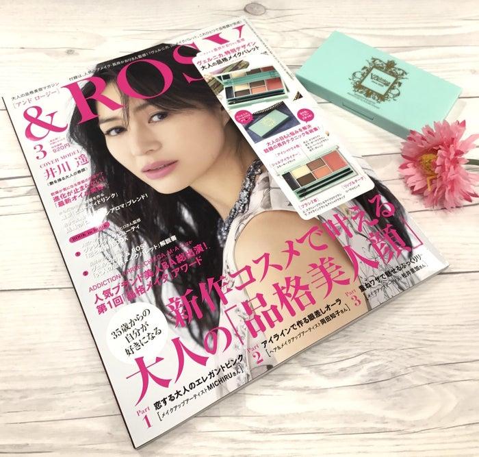 井川遥さんが表紙を飾る『&ROSY 3月号』。アイメイクからリップまでが入ったパレットで、大活躍しそうです。