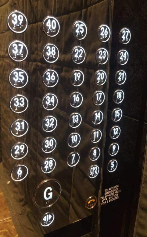 And just imagine not losing your mind when using this elevator.
