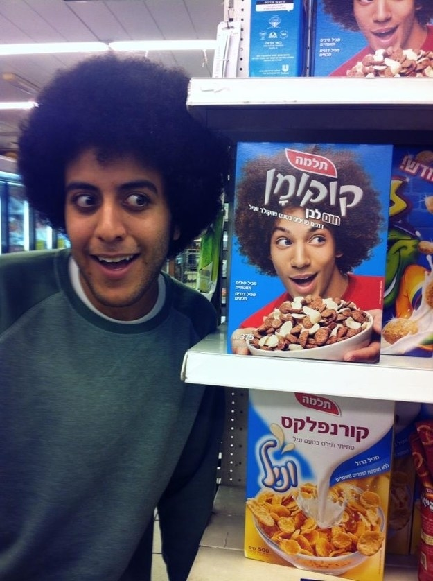 Other people find them...on cereal boxes in grocery stores.