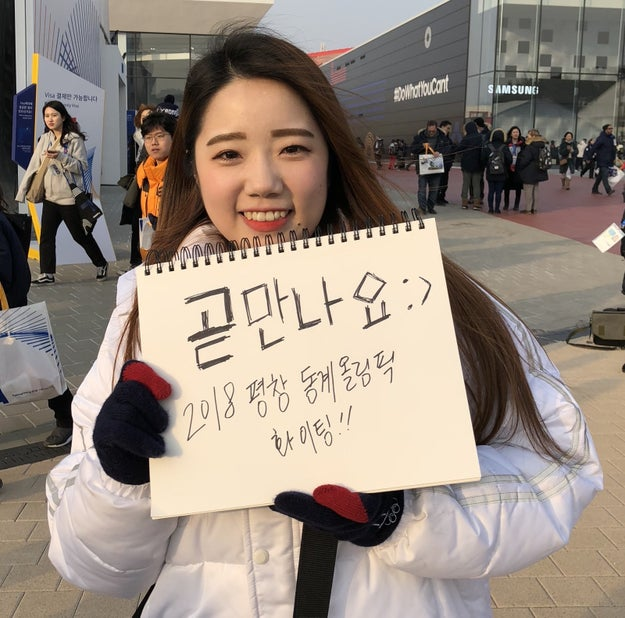 """Let's see each other soon! Go Pyeongchang Olympics!"""
